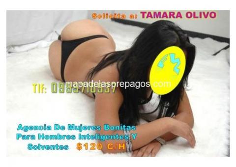 Buscas Una Escort Discreta, Guapa, Relajada Y Deseable ♥SOMOS AGENCIA VIP♥